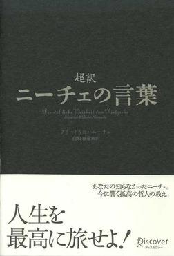 book_intro